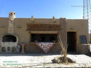 کافه ای دنج در نزدیکی کویر مصر