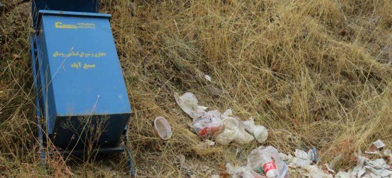 """""""صمغ آباد"""" یک روز بی زباله"""