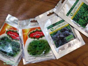 بستههای سبزیجات:شاهی، ریحان، جعفری